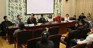 4th CCVA conference