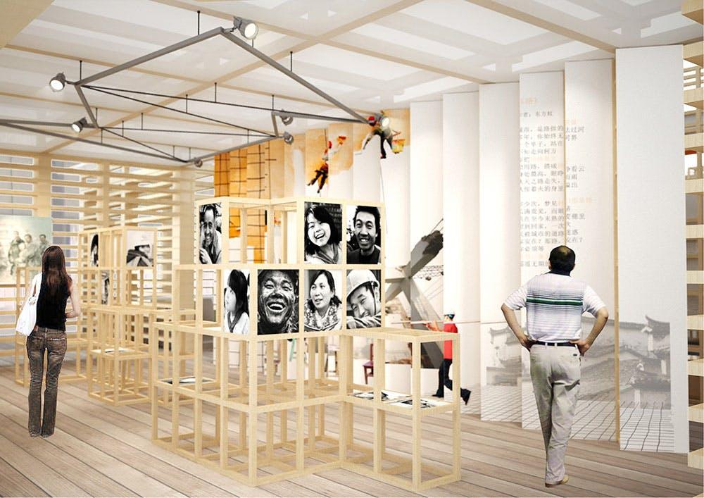 ... BIAD Interior Design ...
