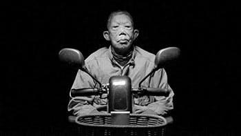 Chen Chieh-jen, Realm of Reverberations, still (2014)