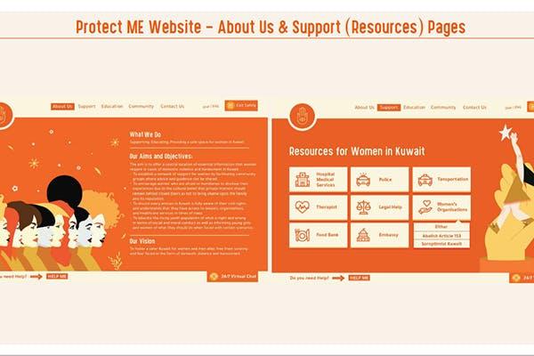 Final year work, website screenshots of 'Project ME'