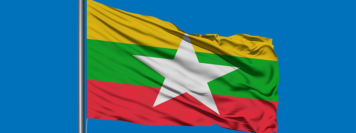 Myanmar large image - UPR project