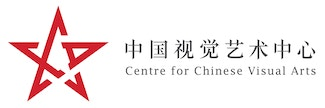 Centre for Chinese Visual Arts (CCVA) new logo