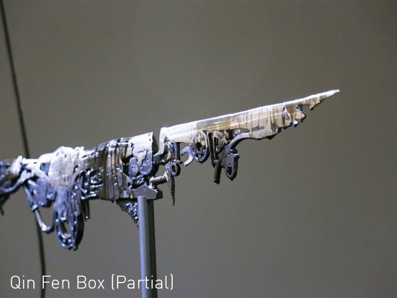 Qin Fen Box Partial by Shi Jinsong